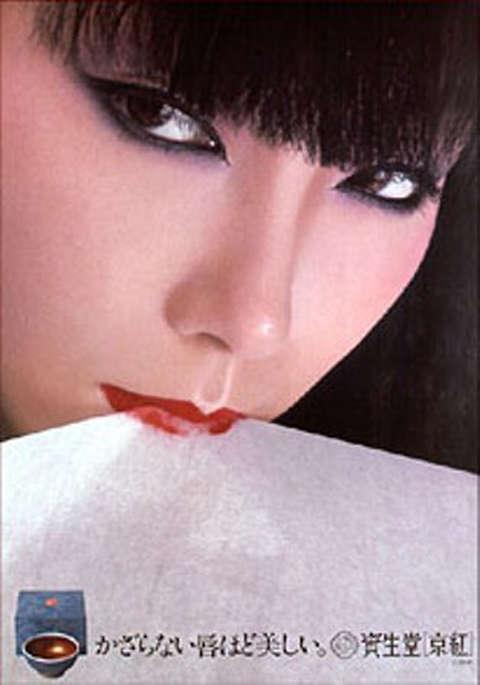 【孤独死!?】トップモデル山口小夜子の死因は?【画像・動画あり】のサムネイル画像