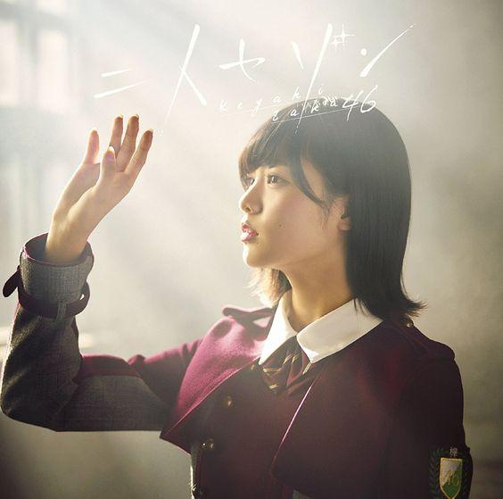 欅坂46『二人セゾン』歌詞の意味を解説!フォーメーションやMVも必見のサムネイル画像