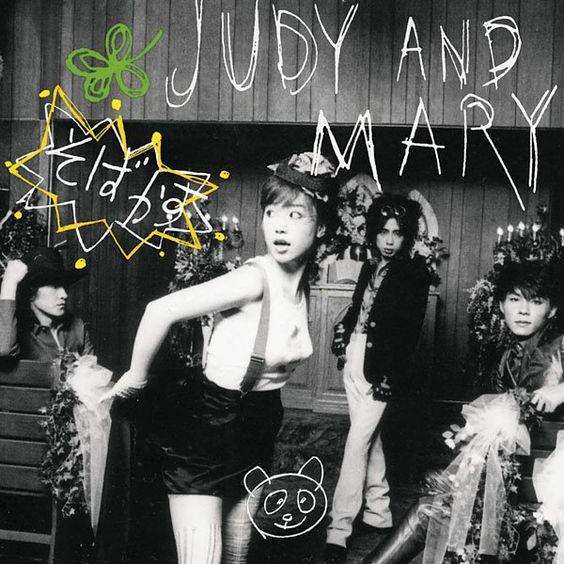 【完全版】judy and maryの歴史や人気曲を全部紹介!YUKIの子供は?のサムネイル画像