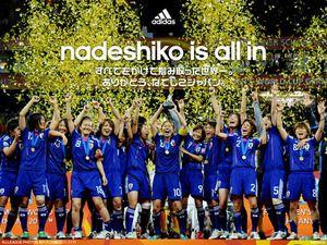 全国のかわいい女子サッカー選手ランキング!【人気】10人!のサムネイル画像