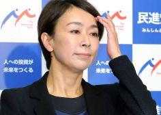 「日本死ね」の山尾志桜里に韓国籍の噂?スキャンダル議員の現在!!のサムネイル画像