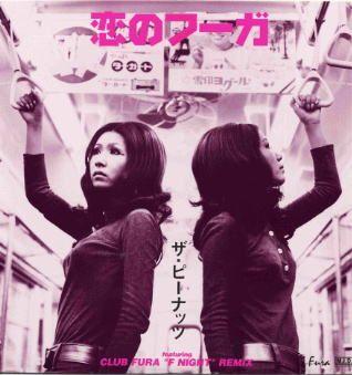 伊藤エミが沢田研二と離婚後も復帰しなかった理由は?死因などまとめのサムネイル画像