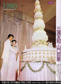 【画像アリ】~永遠の愛~山口百恵と三浦友和との馴れ初めまとめのサムネイル画像