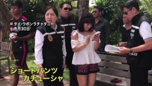 山辺容疑者「つなぎ融資の女王」7億円詐欺事件の現在の生活とは?のサムネイル画像