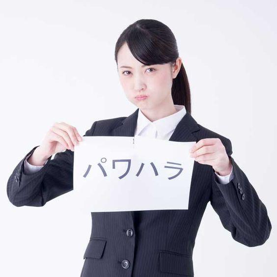 非道なパワハラが発覚した福岡・大島産業の評判は?倒産した?のサムネイル画像
