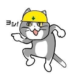 現場猫の元ネタは電話猫?くまみね氏にスタンプ化や実写化された?|エントピ[Entertainment Topics]