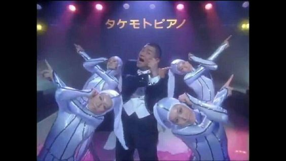 あの有名なタケモトピアノのCMでおなじみ!財津一郎の現在は?のサムネイル画像