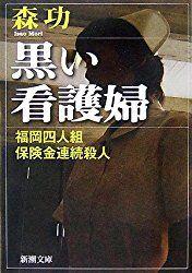 吉田純子の生い立ちや子供や現在は?韓国と関係がある噂の真実は?のサムネイル画像