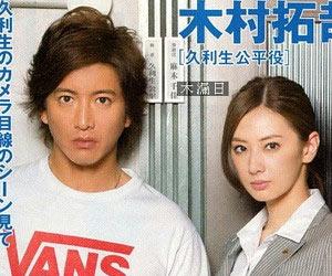 【熱愛】SMAP木村拓哉と北川景子がいい感じ??過去にはキスシーンが!?のサムネイル画像