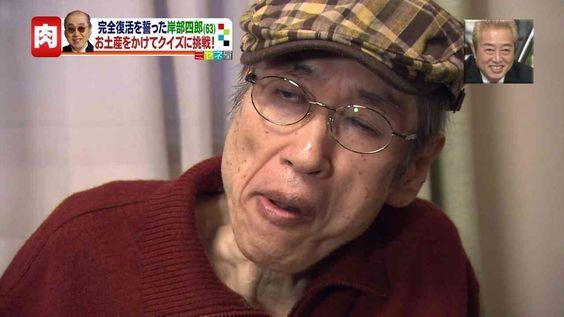 岸部四郎の現在老人ホームで暮らしてる?死亡説や経歴も徹底調査!のサムネイル画像
