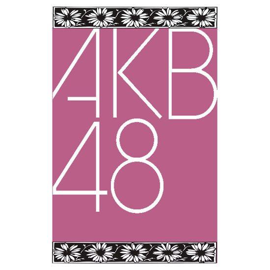 AKB48メンバーの人気&かわいいランキング!2019年5月最新版!のサムネイル画像