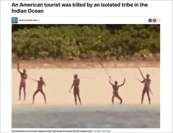 世界最後の秘境【北センチネル島】とは?宣教師殺害事件の真相を紹介のサムネイル画像