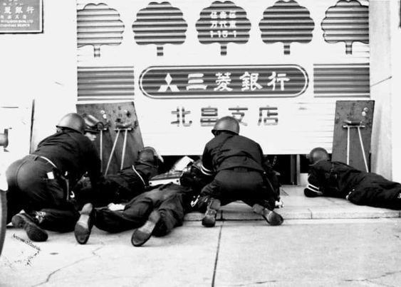 梅川昭美は三菱銀行人質事件の凶悪犯!彼の生い立ちや事件を徹底解説のサムネイル画像