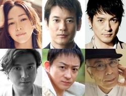唐沢寿明主演新ドラマ「ナポレオンの村」破天荒なスーパー公務員?!のサムネイル画像