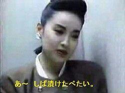 【波乱万丈人生】山口美江さんの死因は自殺?それとも孤独死?のサムネイル画像