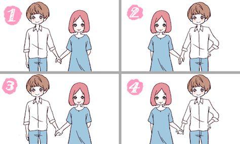 【心理テスト恋愛編】簡単診断で当たる!盛り上がること間違いなし!のサムネイル画像