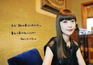 能登麻美子が担当したアニメキャラクターは?結婚と妊娠を報告!のサムネイル画像