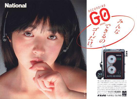荻野目慶子の現在(2019)は?2人の映画監督と不倫していた?!のサムネイル画像