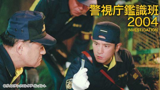 イケメン俳優・西村和彦の若い頃は?意外にもバツ2だった!のサムネイル画像
