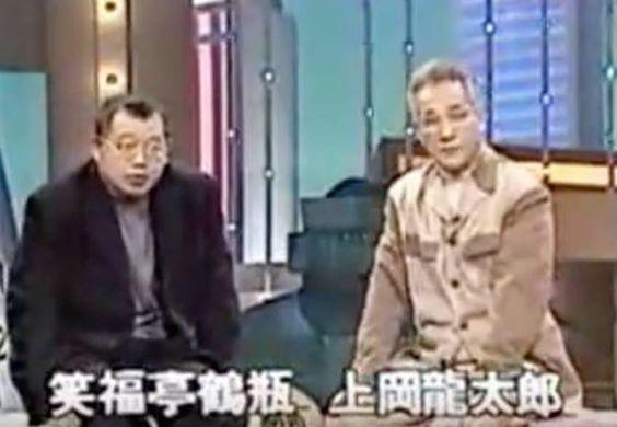 上岡龍太郎の現在(2019)は?人気絶頂の中なぜ引退したの?理由は?のサムネイル画像