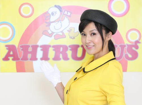 藤原紀香新ドラマ「ある日、アヒルバス」華麗なバスガイド姿を披露!のサムネイル画像