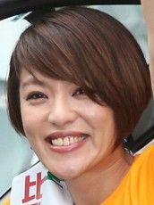 今井絵理子の現在(2020)は?アノ議員と結婚?歯医者は破産か?のサムネイル画像