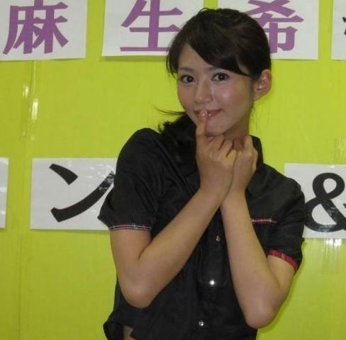 麻生希が2度目の逮捕!AV界の闇や妊娠も!麻生太郎との関係は?のサムネイル画像