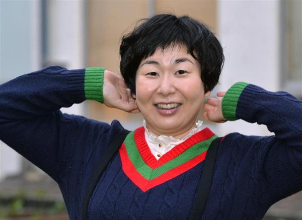 【吉報】大島美幸が妊娠を発表!2回の流産を乗り越え現在9カ月!のサムネイル画像
