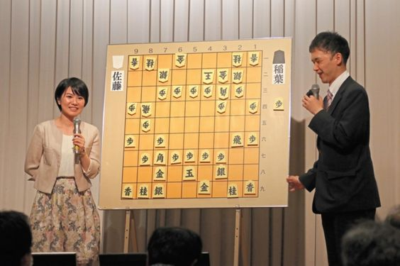 女流棋士・鈴木環那が可愛いすぎる!彼氏は?結婚は?のサムネイル画像
