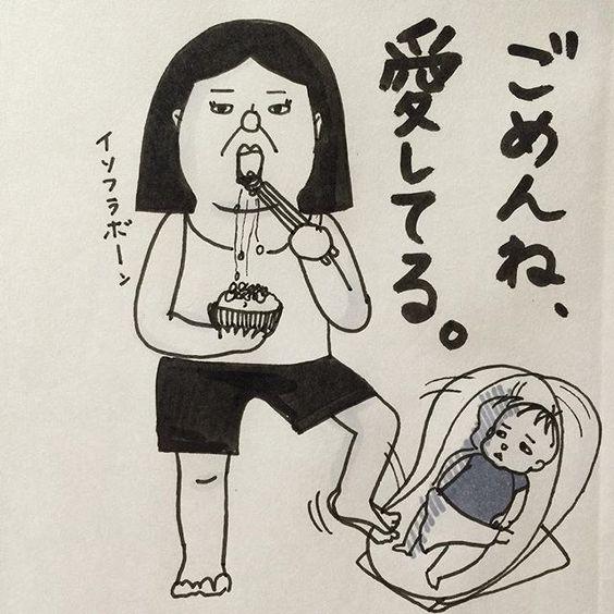人気育児本作者ヤマダモモコ(平石桃子)の現在(2021)とは?のサムネイル画像