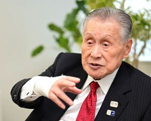元内閣総理大臣・森喜朗の息子に漂う黒い噂とは?押尾学と関係がある?のサムネイル画像