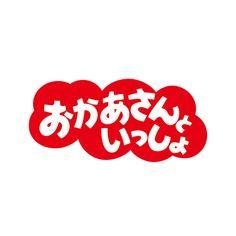 初代たいそうのお姉さん・秋元杏月のOL姿が可愛い⁉経歴は?のサムネイル画像
