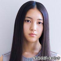 注目女優・久保田紗友はテラスハウスに出ていた⁉彼氏は?のサムネイル画像