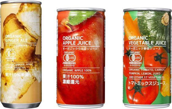 野菜ジュースのおすすめや効果的な飲み方とは?実際に効果はあるの?のサムネイル画像