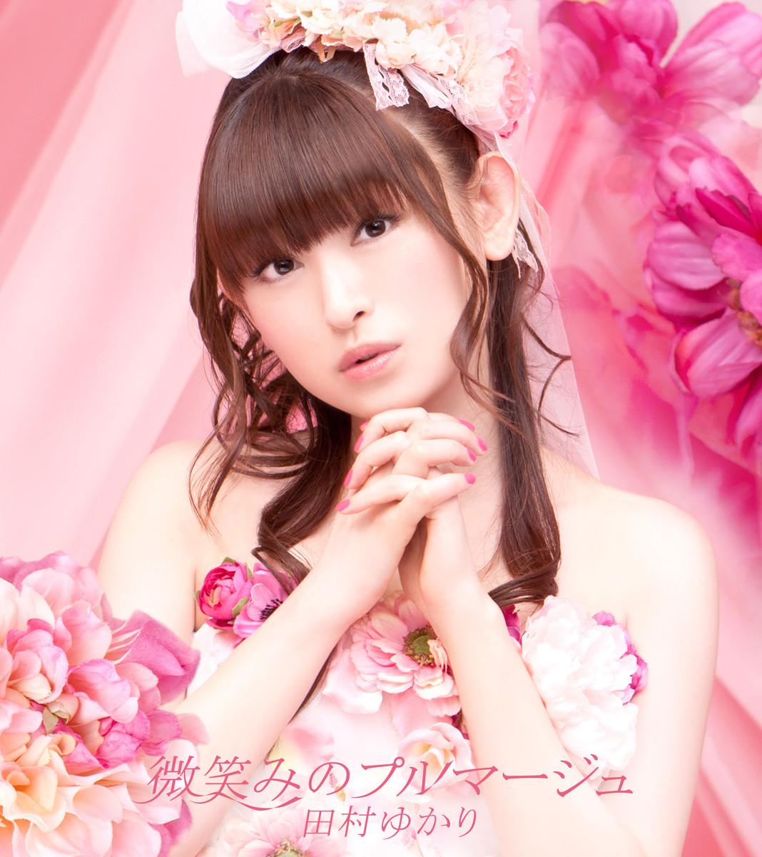 【一部王国民発狂?!】大人気声優、歌手の田村ゆかり。実年齢は?!のサムネイル画像