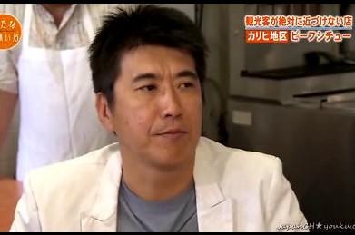 バナナマン日村・石橋貴明を裏切った?!「浮かれ上がっているな」のサムネイル画像