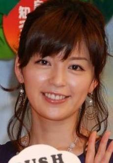 元アナウンサー中野美奈子の幸せ生活!愛する夫がいるから・・のサムネイル画像