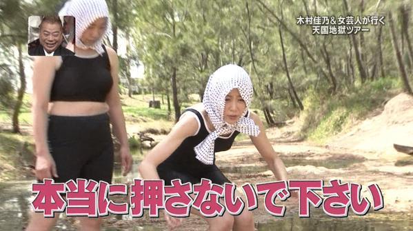 木村佳乃!旦那に子供に仕事に美貌に、パーフェクトすぎて大人気!のサムネイル画像