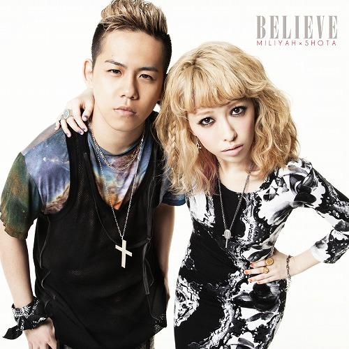 清水翔太と加藤ミリヤのコラボ曲はどんな曲?熱愛の真相にも迫る…のサムネイル画像