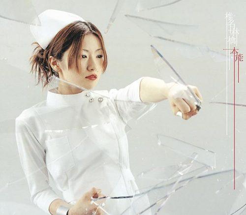 椎名林檎の知名度を上げた「本能」。過激なPVとストレートな歌詞のサムネイル画像