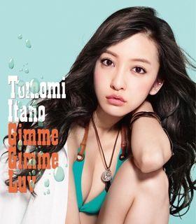 【セクシー】板野友美、新曲「Gimme Gimme Luv」の画像&動画まとめのサムネイル画像