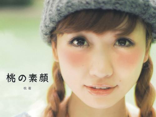 【ビフォーアフター】あいのり・桃のカラコン効果が凄すぎ!【別人】のサムネイル画像