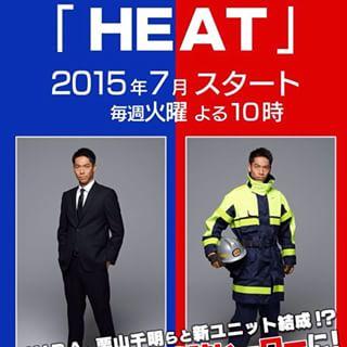 AKIRAが消防団に入団!?新ドラマ「HEAT」のキャストや主題歌は?のサムネイル画像