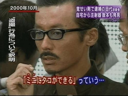 出所した!元タレント・田代まさしは現在どんな暮らしをしている!?のサムネイル画像