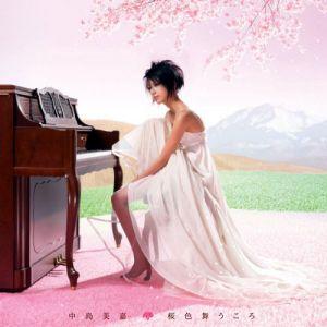 中島美嘉の名曲『桜色舞うころ』の魅力について改めてご紹介しますのサムネイル画像