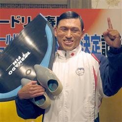 【オードリー春日】フィン水泳世界大会でメダル獲得!個別では10位!のサムネイル画像