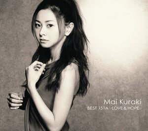 【アジアの歌姫】倉木麻衣の歌と魅力が伝わるおススメPVベスト5!のサムネイル画像