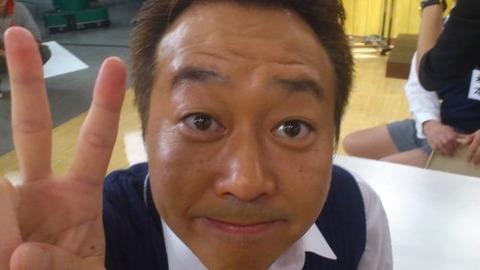 三村マサカズの娘はかわいいとの噂!美人な奥さんと娘さんについてのサムネイル画像