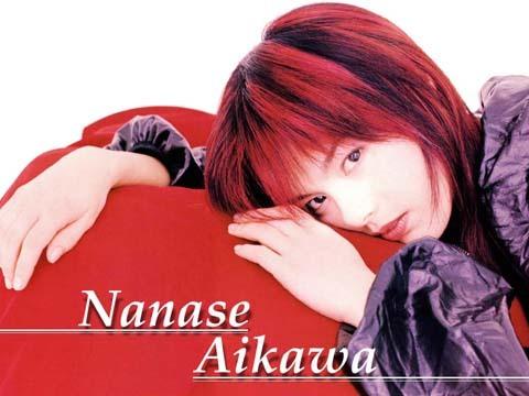 夢見る少女じゃいられない!相川七瀬の大ヒット曲をご存知ですか?のサムネイル画像