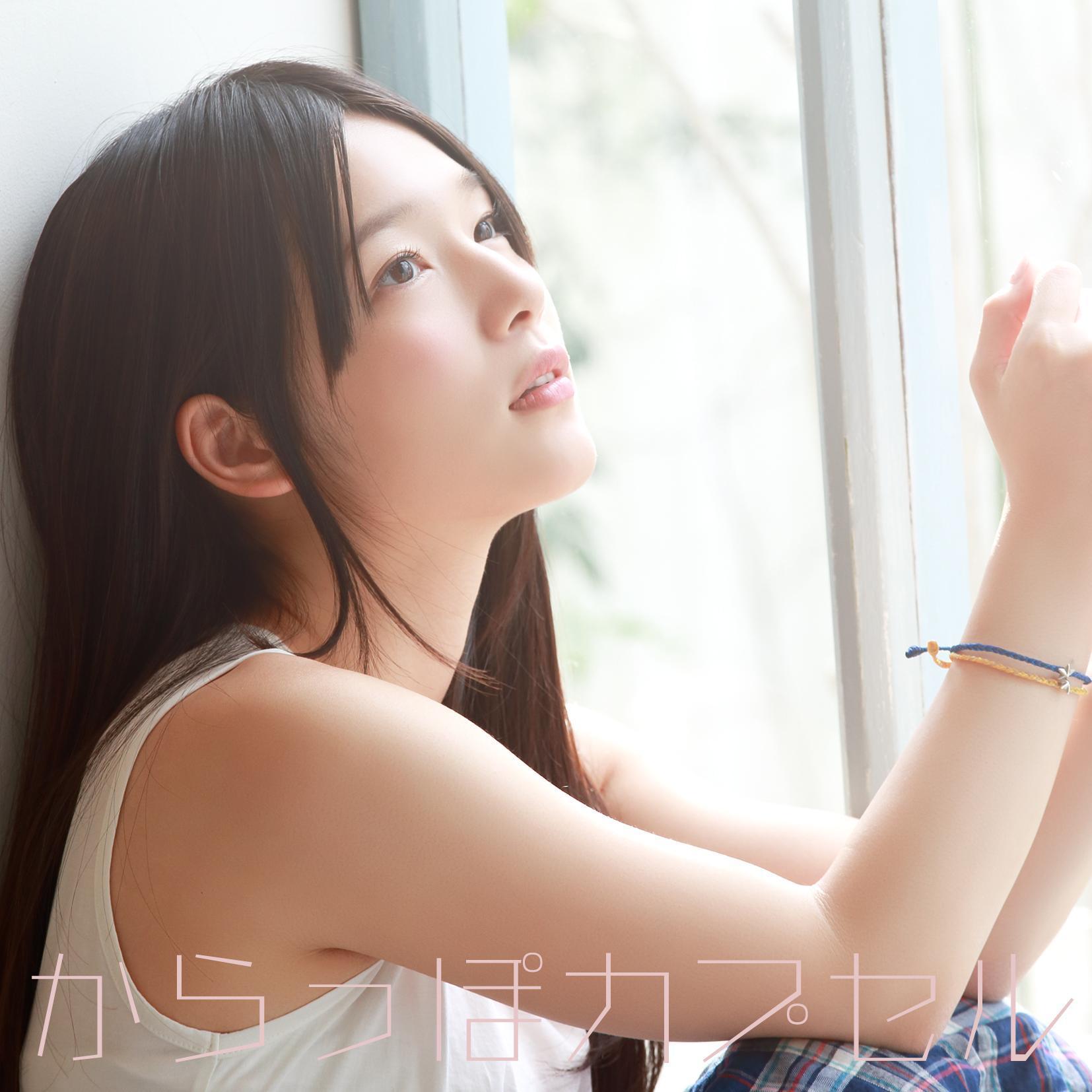 【人気声優】内田真礼の写真集が話題!水着も披露しています!のサムネイル画像